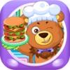 小熊做汉堡 早教 儿童游戏