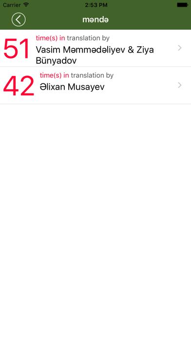 Quran Azərbaycan 5