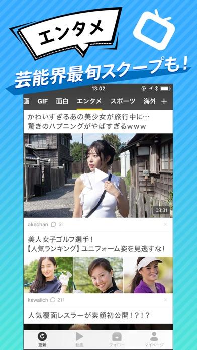 TopBuzz - 話題のニュース&面白動画見放題スクリーンショット3