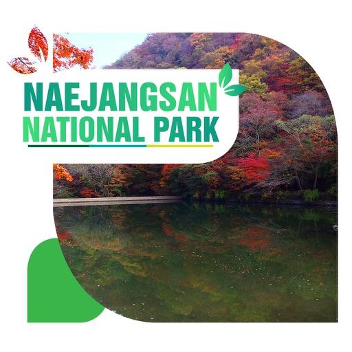 Naejangsan National Park Travel Guide