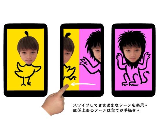 https://is4-ssl.mzstatic.com/image/thumb/Purple62/v4/86/3e/48/863e480d-ac67-5991-5fd4-3d6383f400bc/source/552x414bb.jpg