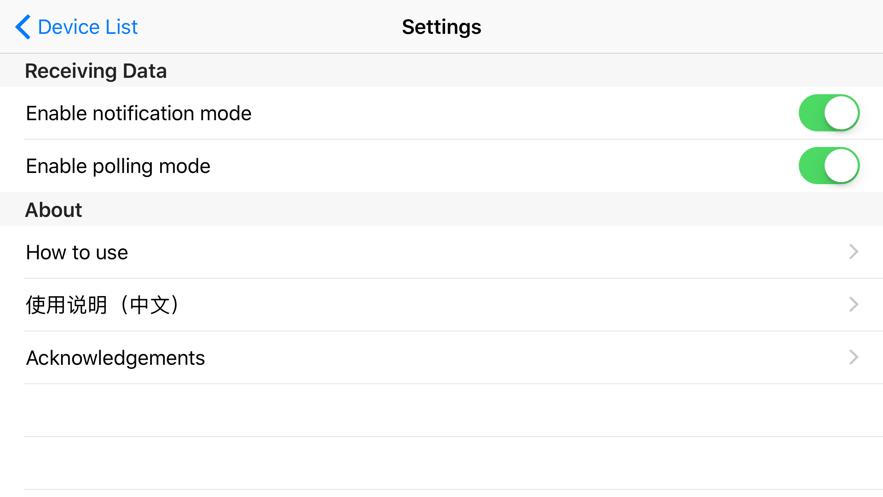 HackerRemote - 用于 Arduino 和电子制作的蓝牙 (BLE) 遥控器 App 截图