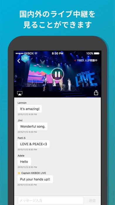 KKBOX - 音楽聞き放題アプリスクリーンショット