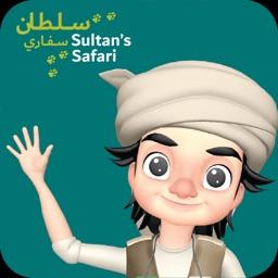 Sultan's Safari
