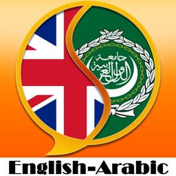 English Arabic Dictionary Offline Free