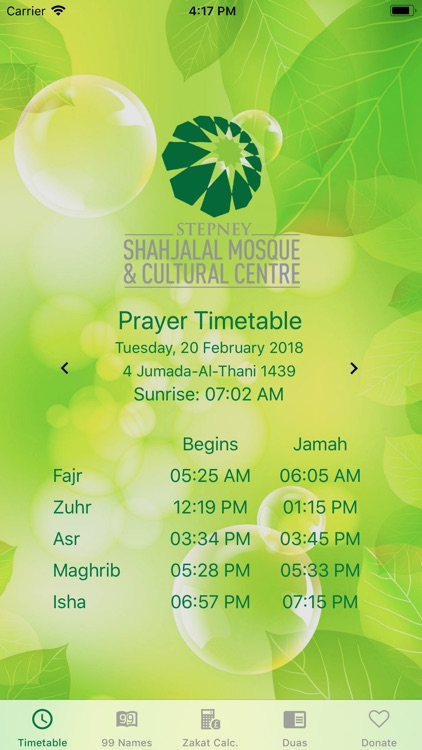 Stepney Shahjalal Mosque by Sign Soft