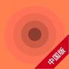 中国地震速报