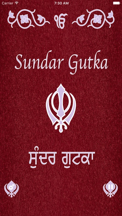 Sundar Gutka in Multi-language