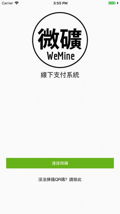 点击获取WeCeive Pay
