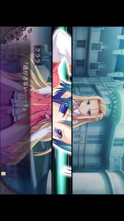 とらぶる@ヴァンパイア screenshot-4