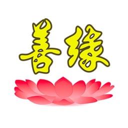 FVFS-Friendly Vegetarian 善缘素食