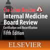 Usatine Media LLC - Johns Hopkins Internal Med 5/E アートワーク