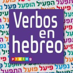 Hebrew Verbs & Conjugations | PROLOG (323)
