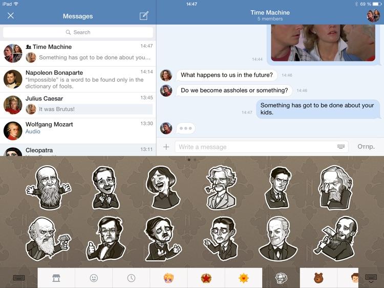 VK for iPad screenshot-3