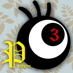 Patapon3 Guide