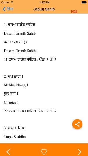 Steek pdf granth dasam