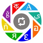 Translator 73 icon