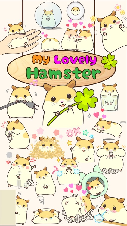 My lovely Hamster