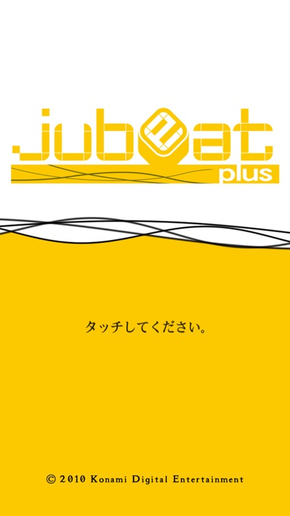 jubeat plus screenshot-0