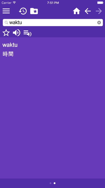 Indonesian Japanese dictionary