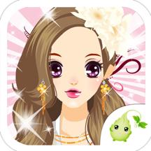 公主的换装沙龙-女生爱玩的装扮游戏