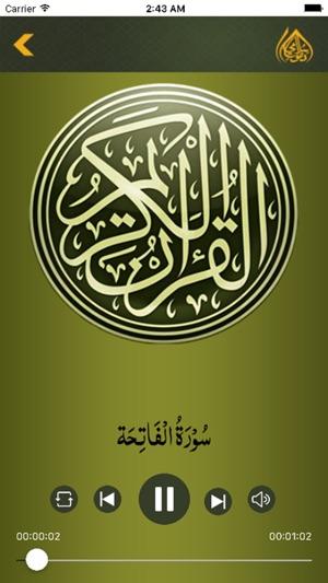 Dawateislami Quran Pdf