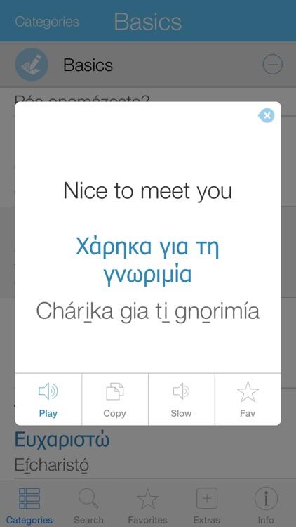 Greek Pretati - Speak with Audio Translation