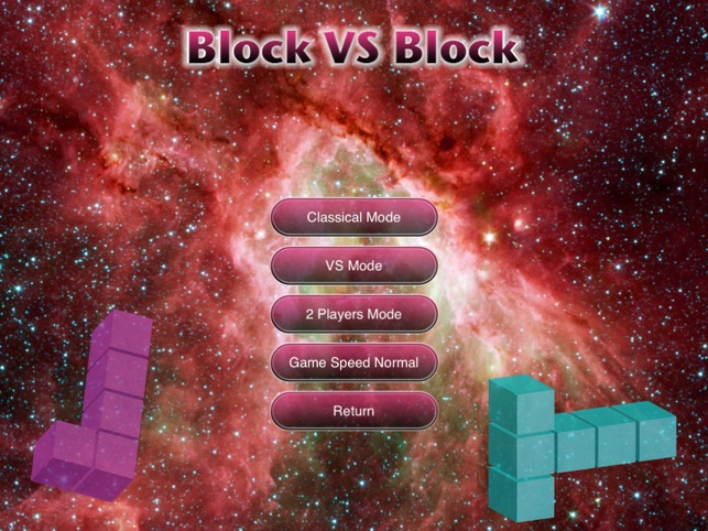 Block vs Block Screenshot
