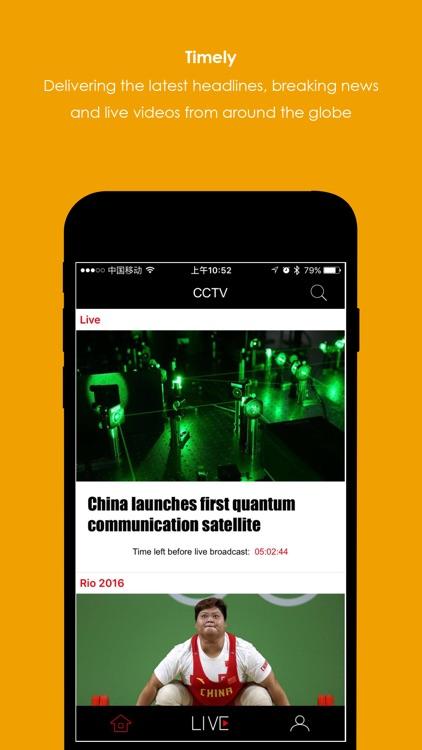 CCTV.com Global