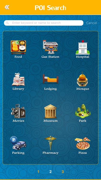 The Best App for Legoland California Resort screenshot-4