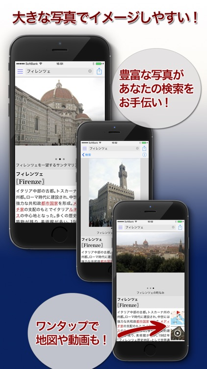 大辞泉 screenshot-1