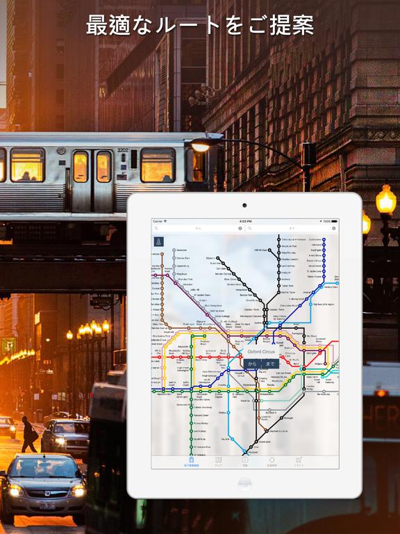 ロンドン地下鉄ガイドのおすすめ画像2