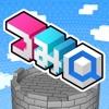 つみQ-BLOCK 3Dドット絵積みゲーム