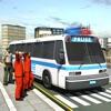 Prisoner Arrest Police Bus Driver Transporter 3d