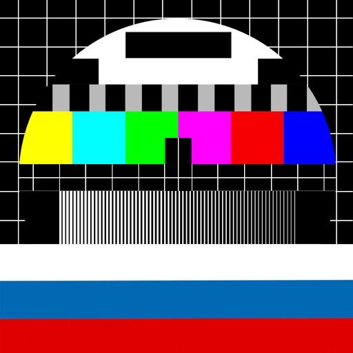 Россия ТВ для iPad