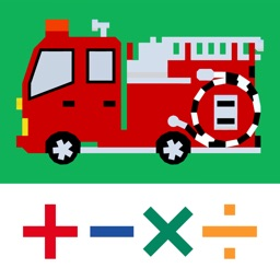 The Vehicles Math FULL