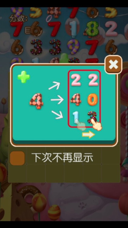 Feed the little monsters-single casual games screenshot-4