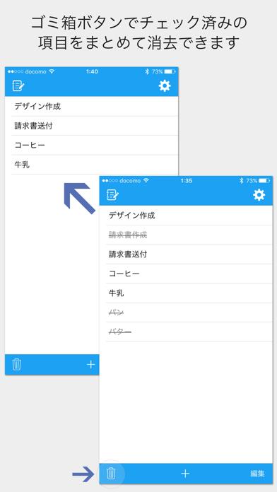 Single Todoリスト - お買い物メモやタスク管理にものスクリーンショット4