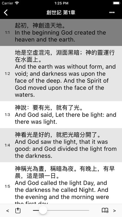 聖經-快速聖經(繁體精裝版)