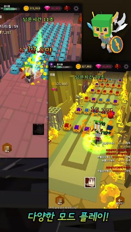 진격의 용사들 screenshot-3