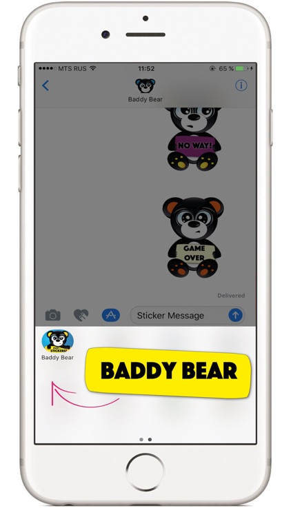 Baddy Bear