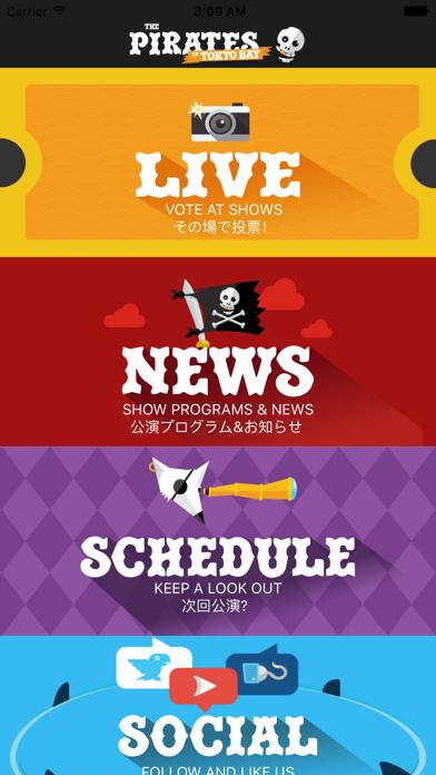 Pirates Of Tokyo Bay screenshot one