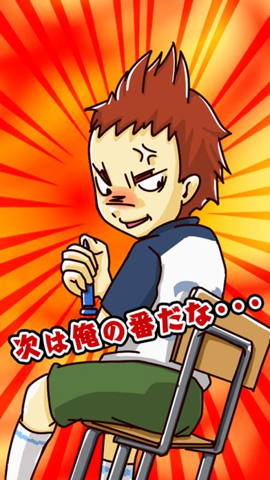 【やめて!】シャー芯とばし ~無料暇つぶしゲーム~のおすすめ画像2