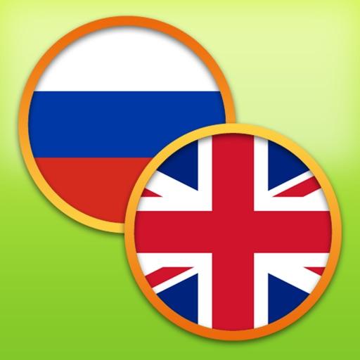 English <-> Russian Dictionary Free