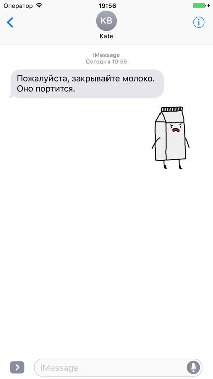 Мемозорий