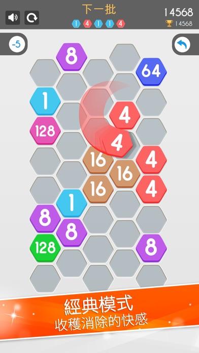 細胞連接(Cell Connect) - 體驗數字組合的樂趣屏幕截圖3