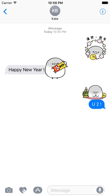 Billd Chinese New Year Stickers