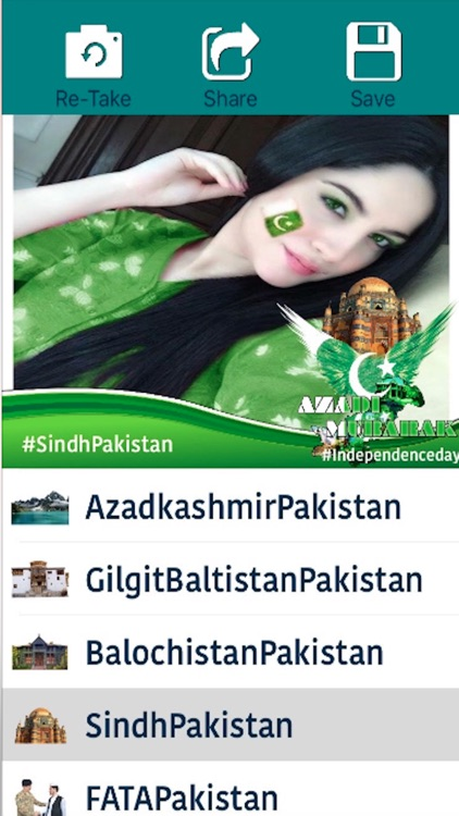 Happy Independence Day Selfie Cam-Photo Editor & Filter Camera screenshot-3