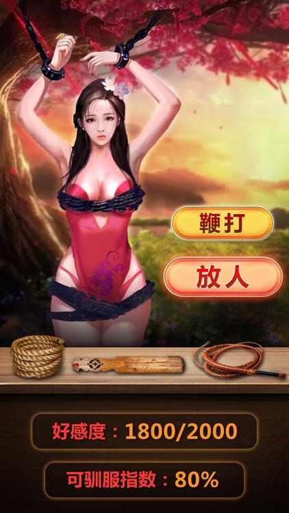 红尘仙途:倩女江湖,主宰情缘!