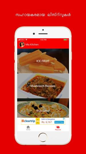 Mia Kitchen on the App Store